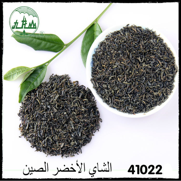 High quality 3505 9375 9475 4011 41022 9369 9371 brands refined chinese tea