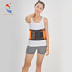 Neoprene Back Support Belt Slimming Belt Safety Waist Belt