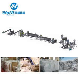 Plastic Recycling Plant Plastic recycling machine PP PE Washing Line