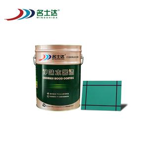Nitrocellulose Lacquer Paint Wholesale, Nitrocellulose