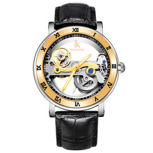 Luxury IK colouring genuine leather mens transparent skeleton automatic mechanical movement watch