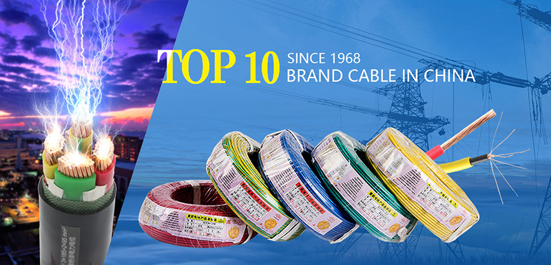 Enjoyable Price List Wire Types Materials Used House Electrical Wiring Buy Wiring 101 Akebretraxxcnl