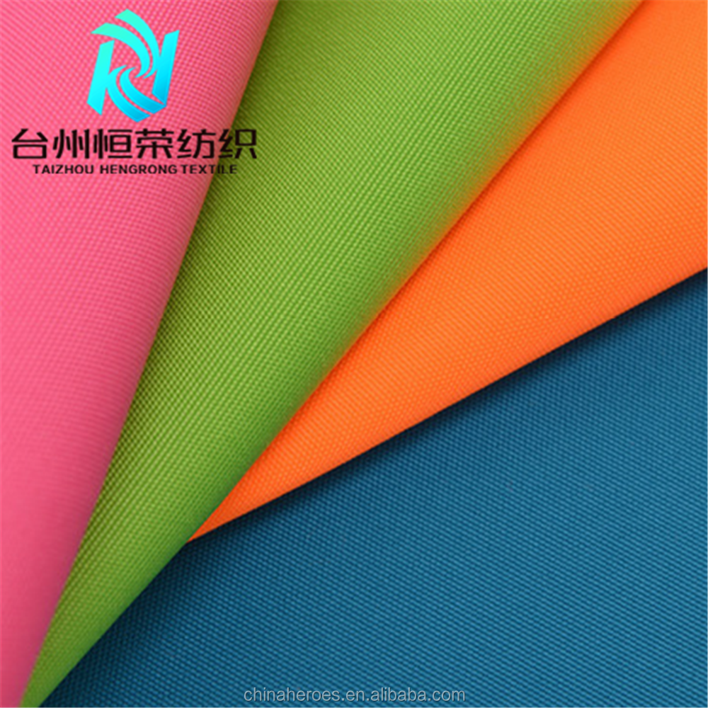 900D waterproof polyester fabric with PVC