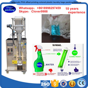 automatic pva offset printing colored plastic laundry bags packing ...
