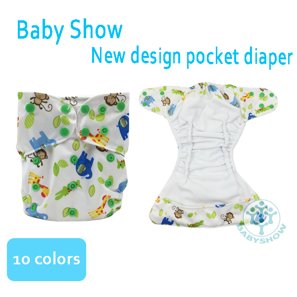 Sell cloth diapers online