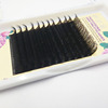 15mm D Curl Mink Individual Eyelash Extension