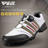 Leather Men's Golf Shoes