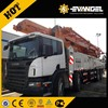 Truck-mounted Concrete Pump 33X-4Z