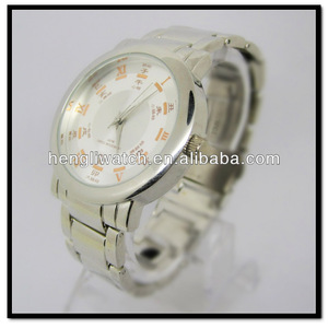Health Cheap fashion Magnetic therapy Watches