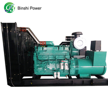 120KW Electrical Start Natural Gas Generator /Methane plant From Guangdong