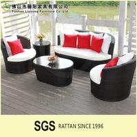 Modern Outdoor Garden Bedroom PE Plastic Wicker Rattan Patio Furniture Factory Direct Wholesale