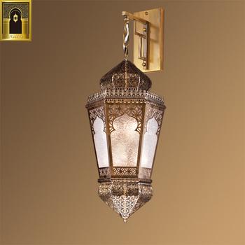 Home Decor Pakistan Mosque Industrial Handmade Vintage Wall Sconce Lamp,Exquisite  Moroccan Muslim Outdoor Garden
