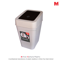 ZE-10C plastic dustbin household dustbin small dustbin trash box waste container