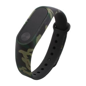Smart Rubber Watch Strap For Xiaomi Mi Band 2, Camouflage TPU Watch Strap For Xiaomi Miband 2