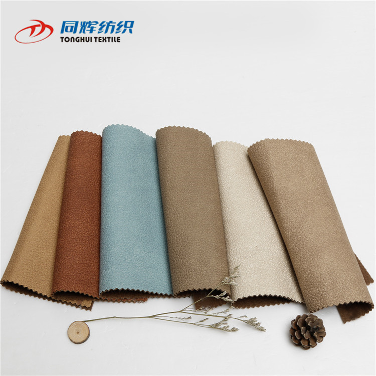 Wholesale Fabric Sofa Textile 100% Polyester corduroy Sofa Fabric Upholstery