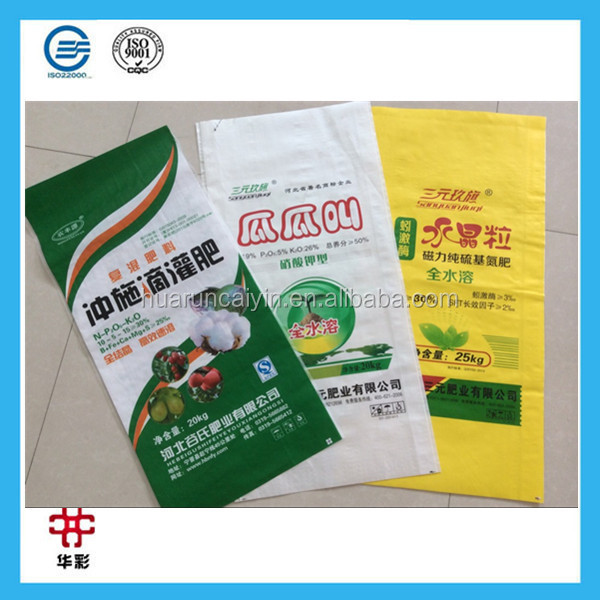 OEM service printing service pp woven bag/fertilizer plastic bags for packing rice flour <strong>grain</strong>