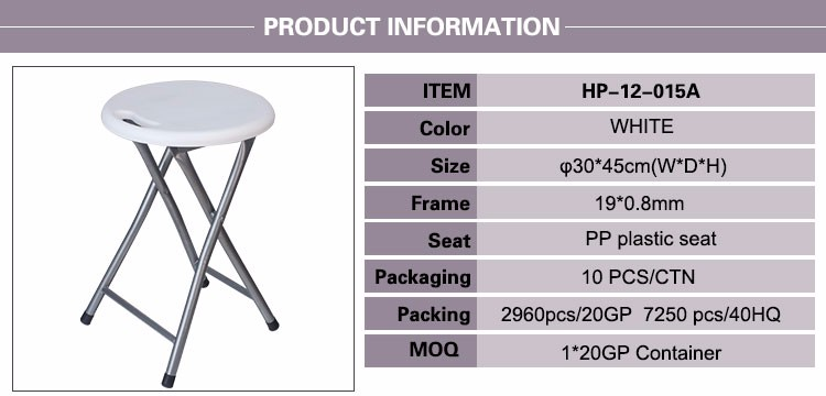 Industrial plastic step stool folding stools for adults  sc 1 st  Alibaba & Industrial Plastic Step Stool Folding Stools For Adults - Buy Step ... islam-shia.org