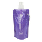 Custom-made Twist Cap Spout Bag Flat Stand Up Liquid Squeeze Pouch Packing For Wine Juice Water