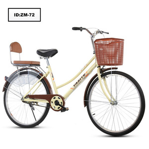 26 inch lady bike commuter city ladies bicycle city bike