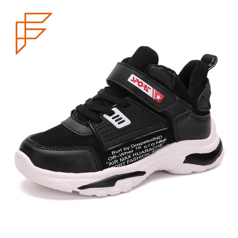 Chaussures Enfant Acheter Grossiste De Les Meilleurs Basketball xBeWCrdo