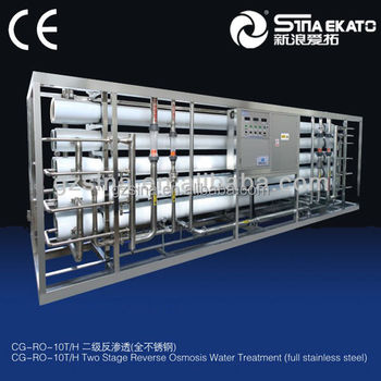 SINA-EKATO Reverse Osmosis System Water Treatment equipment