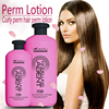 Best quality private label oem organic hair perm lotion hair straightening lotion for curly hair