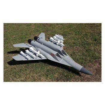 Messerschmitt Me-262 Electric Airplane Rc Foamy Edf Jet - Buy Foamy Rc  Jet,Electric Airplane Rc Foamy Edf Jet,Messerschmitt Me-262 Electric  Airplane