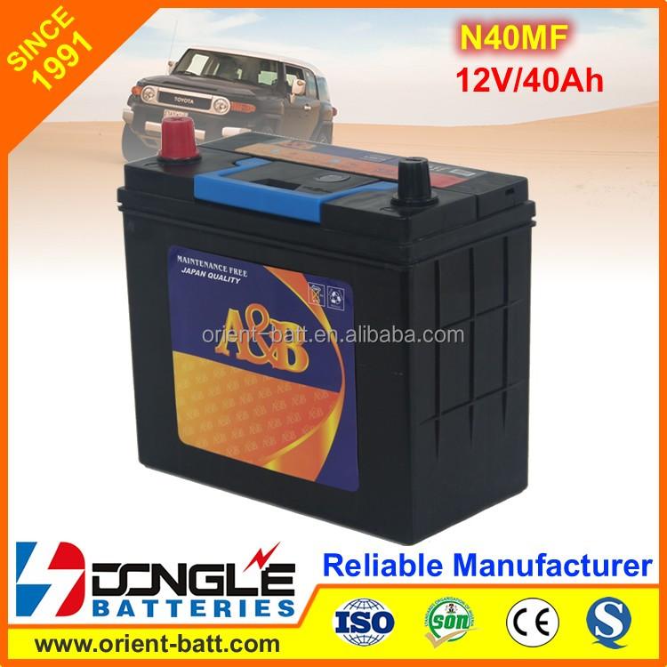 N40mf Super Start 12v 40ah Battery For Car