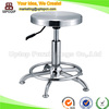 (SP-SC259) Height Adjustable Stainless steel swivel lab stool