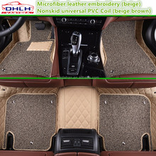 Embroidered leather beige 5D car mats for JEEP Cherokeeestate ca Car Rear bin pad