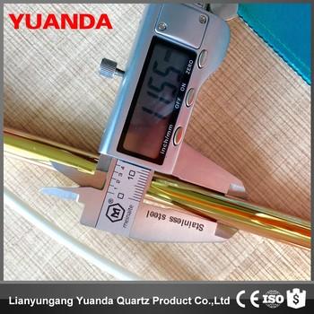 YUANDA Infrared Heating Lamp