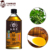 Sichuan spicy hot pot spice - green pepepr oil
