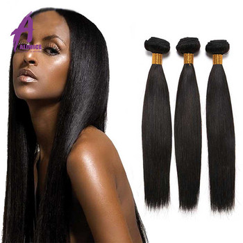 LSY Virgin Filipino Hair Wholesale Virgin Filipino Body Wave Hair Bundle Sew In Extensions
