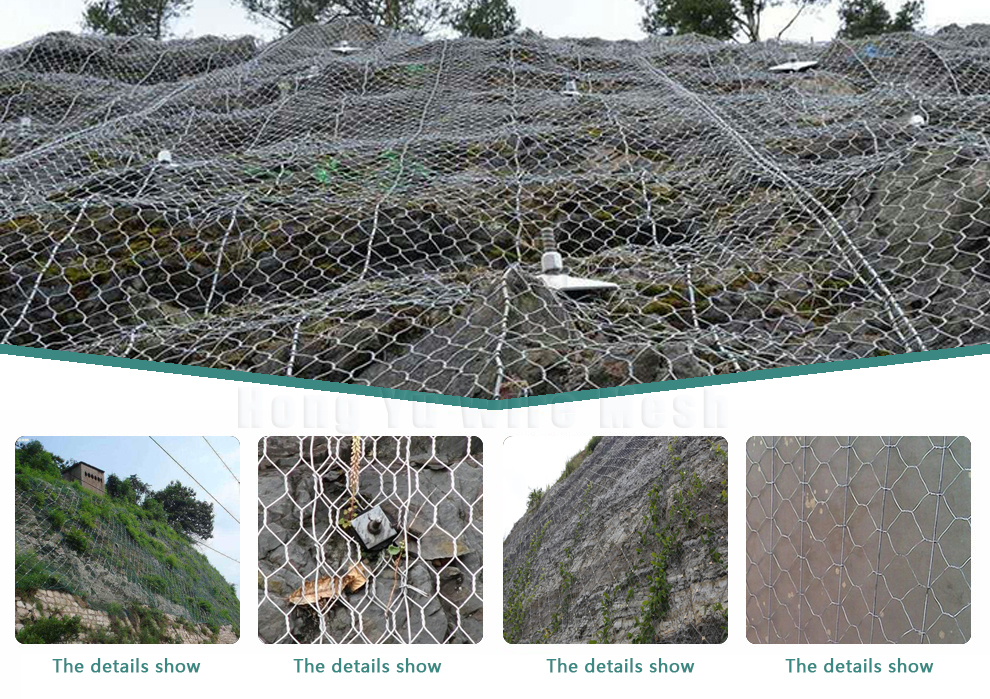 high quality slope protection mesh rockfall fence