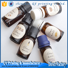 cosmetic vial label,custom cosmetic vial label,private cosmetic vial label
