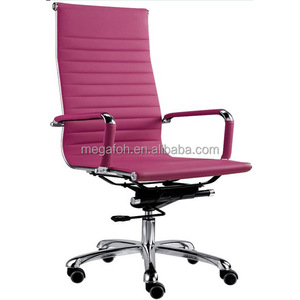 Modern High Back Rose Red Ribbed Upholstered PU Leather Executive Office Desk Chair ( FOH-F11-A08 )