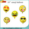 QQ and WhatsApp Emoji Children gift balloon game ballon manufactured emoji balloon