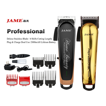 Rechargeable Cordless Hair Clippers Professional Hair Cutter Machine For Men