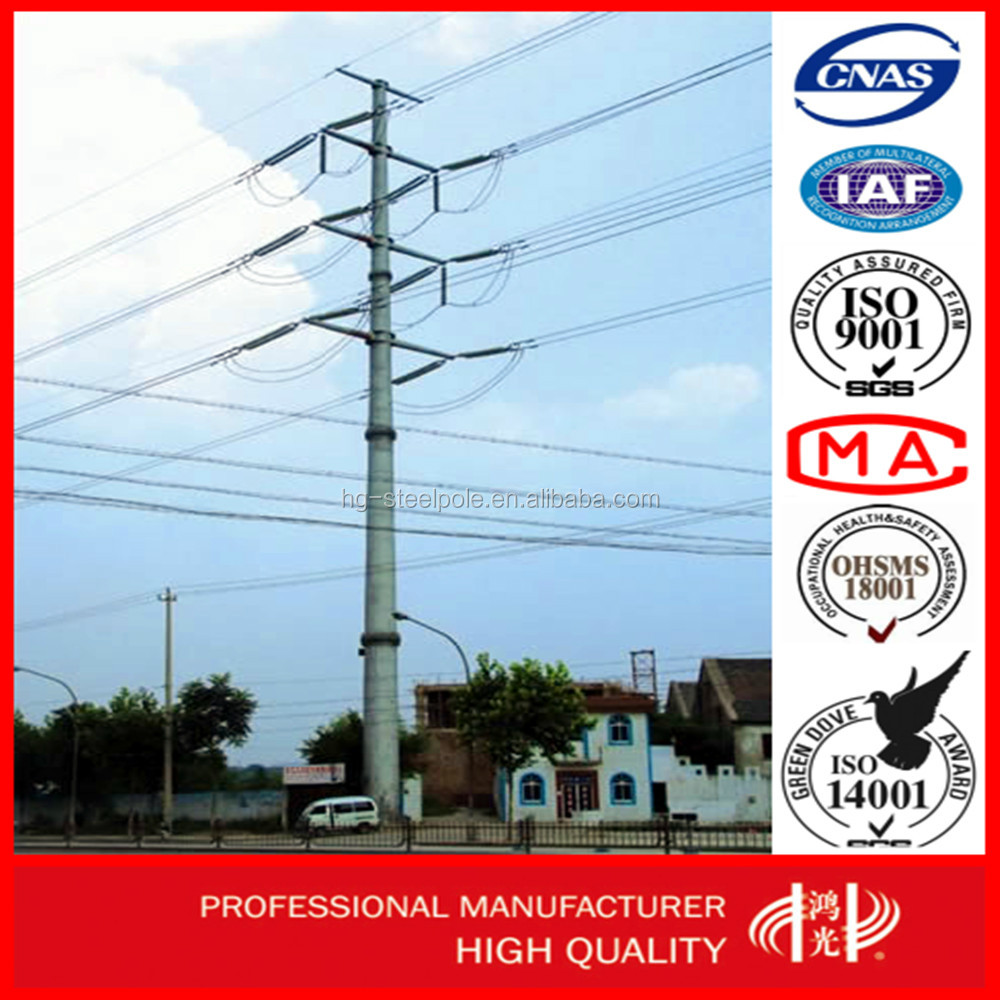 220KV High-voltage Overhead Transmission Lines Electric Power Pole with Ladders