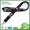 Factory direct sales polyester custom college lanyard