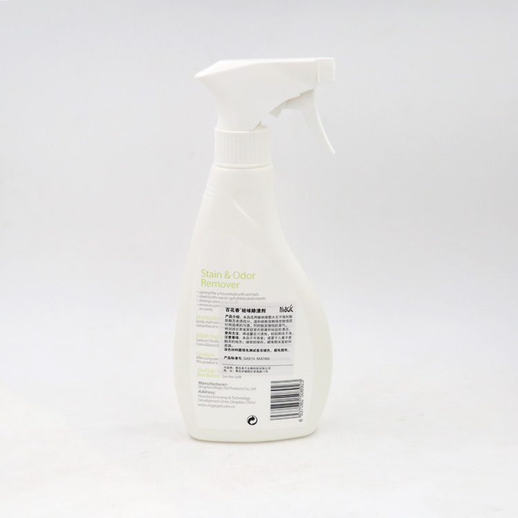 Salute pulita Uccidere il Virus E Batteri Pet Macchia Rimuovere Rimozione Spray