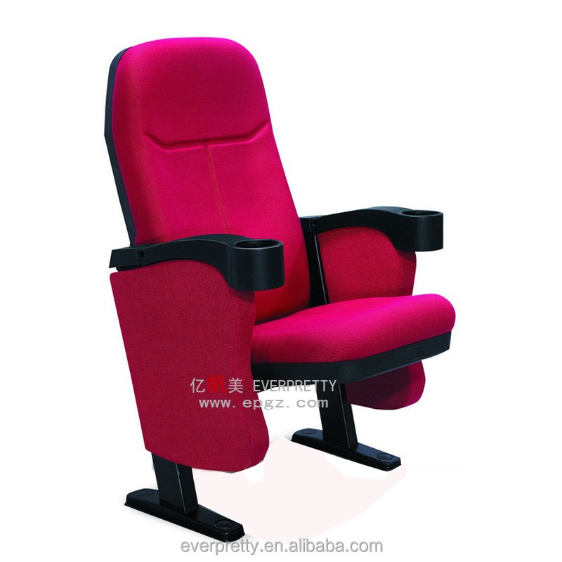 cheap low price theatre chair theatre seating chairs outdoor