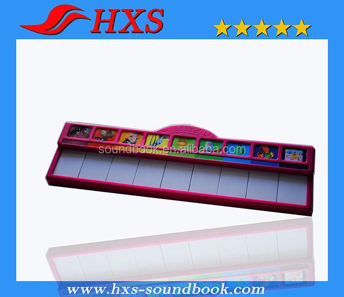 hxs-0002-5