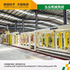 German technology autoclaved brick making machine aac block production line best price