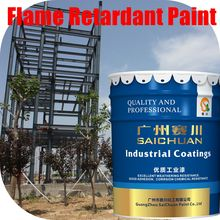 China brand Flame retardant steel structure fireproof paint for metal