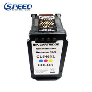 Speed Pg-545 Cl-546 Remanufactured Ink Cartridges For Cannon