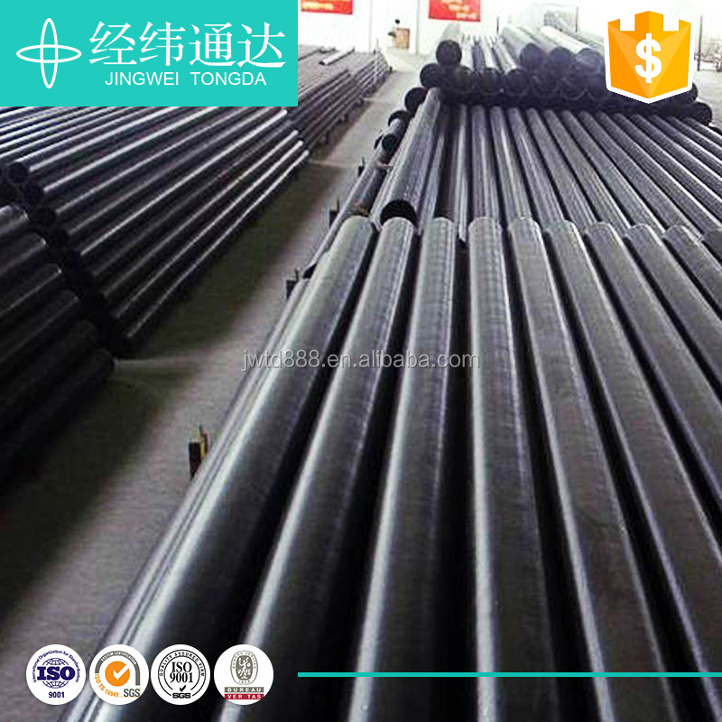 China Hdpe Pipe Pakistan, China Hdpe Pipe Pakistan Manufacturers and