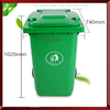 50 Liter Plastic Waste Garbage Bin With Wheels