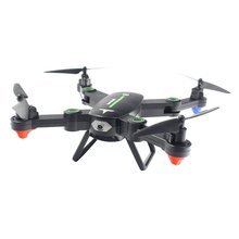 New Coming RC Quadcopter Professional 2MP Wifi FPV selfie drone wifi camera