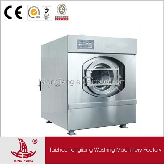 15kg 20kg 30kg 50kg 70kg 100kg Laundry Washer Extractor&laundry washer&hospital laundry washer extractor